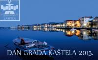 LokalnaHrvatska.hr  Svecani koncert Orkestra HRM na Dan Grada